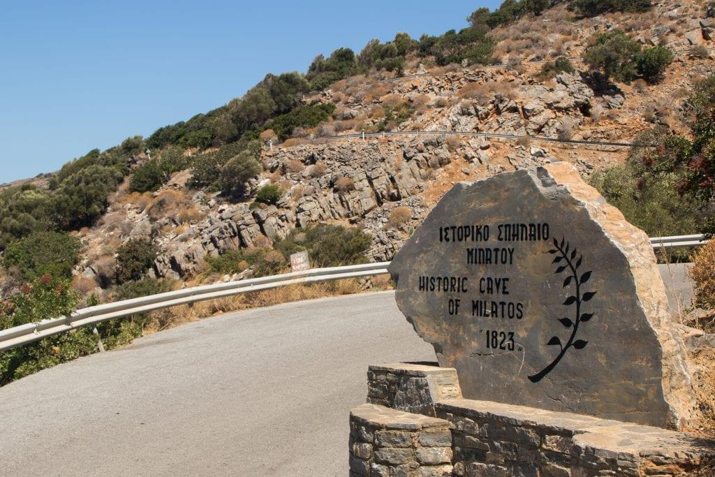 Milatos cave